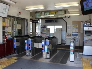 稲野駅(阪急伊丹線)